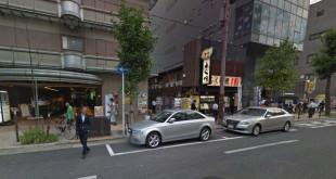 ทางเข้า Osaka Namba Washington Hotel Plaza