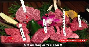 ร้านเนื้อ Matsusakagyu Yakiniku M นัมบะ