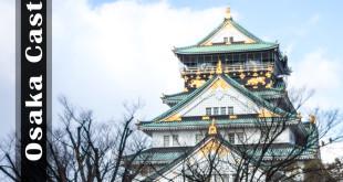 ปราสาทโอซาก้า Osaka Castle
