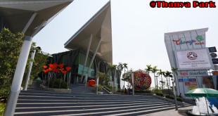 ทำ Passport ที่ Thanyapark