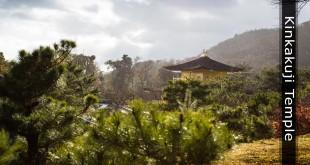 Kikakuji Temple