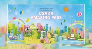 บัตร Osaka Amazing Pass 2015