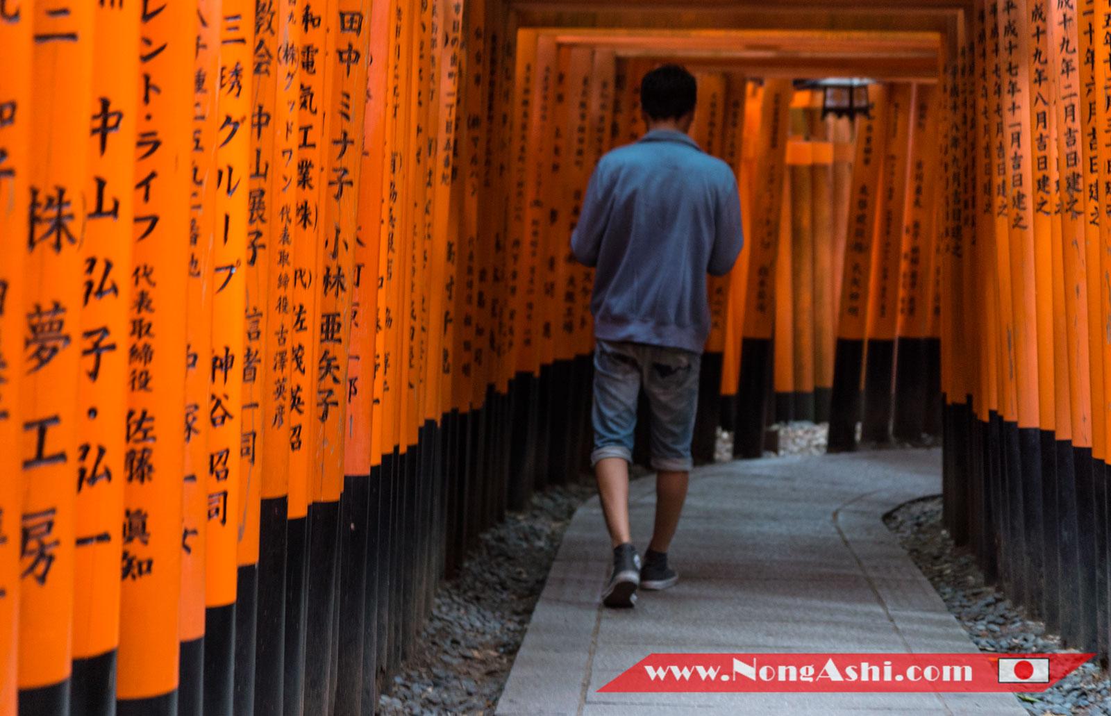 บริเวณศาลเข้า Inari