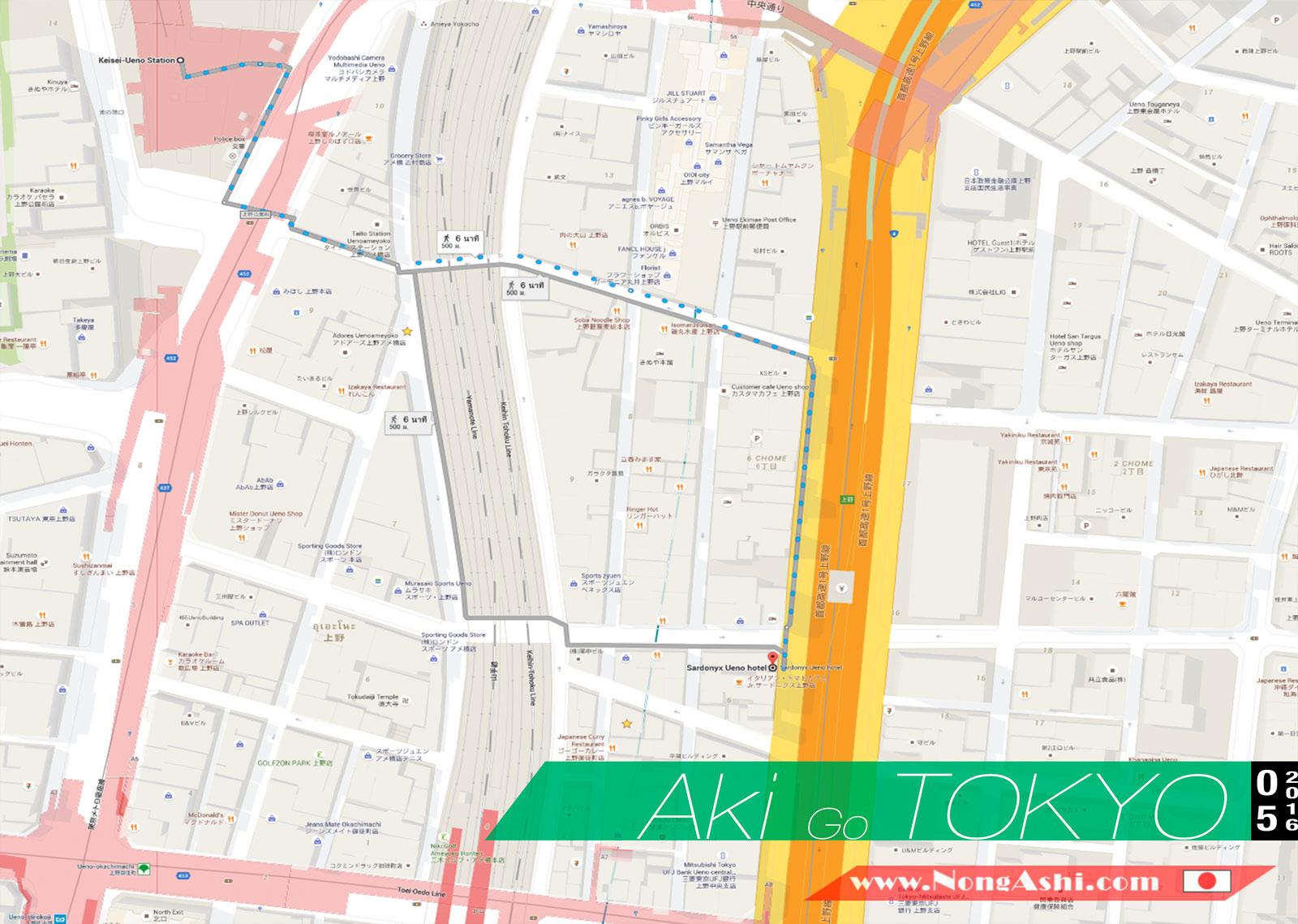 วิธีเดินทางจาก Keisei Ueno ไปโรงแรม Sardonyx Ueno