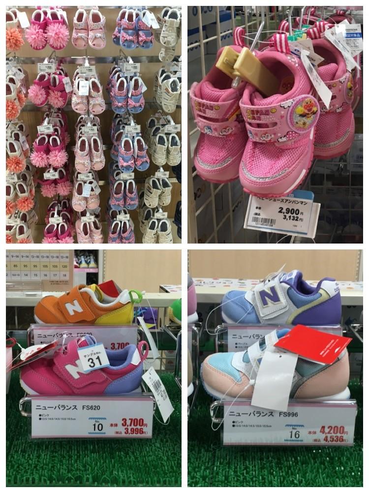 เดินดูรองเท้าเด็กสวยๆ