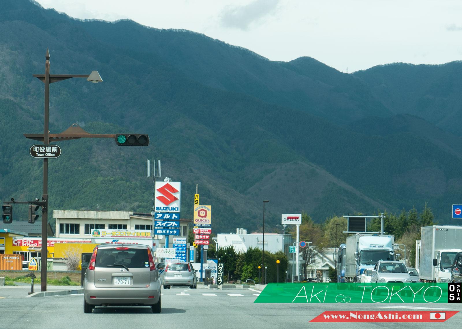 ออกเดินทางจาก Kawaguchiko ไป Gotemba Outlet