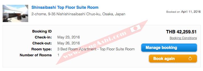 Shinsaibashi Top Floor Suite Room Osaka