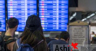 ขั้นตอนไปญี่ปุ่นกับ Airasia X