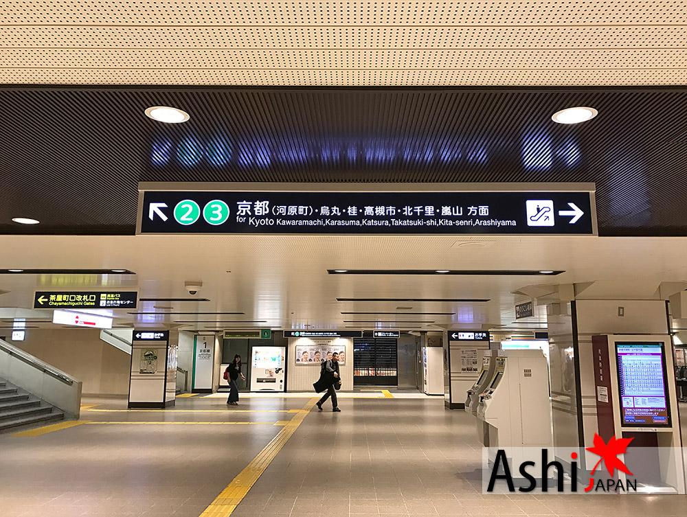 วันนี้ไป Arashiyama