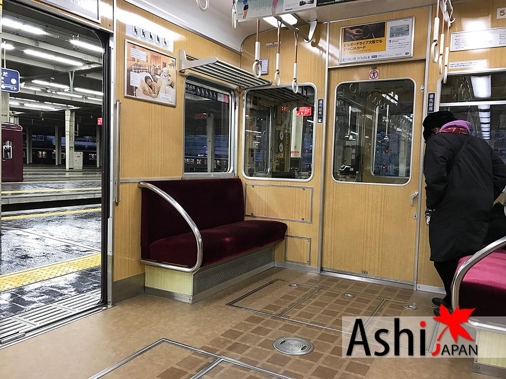 ออกแต่เช้า รถไฟโล้งโล่ง | ดูใบไม้เปลี่ยนสีที่โอซาก้า