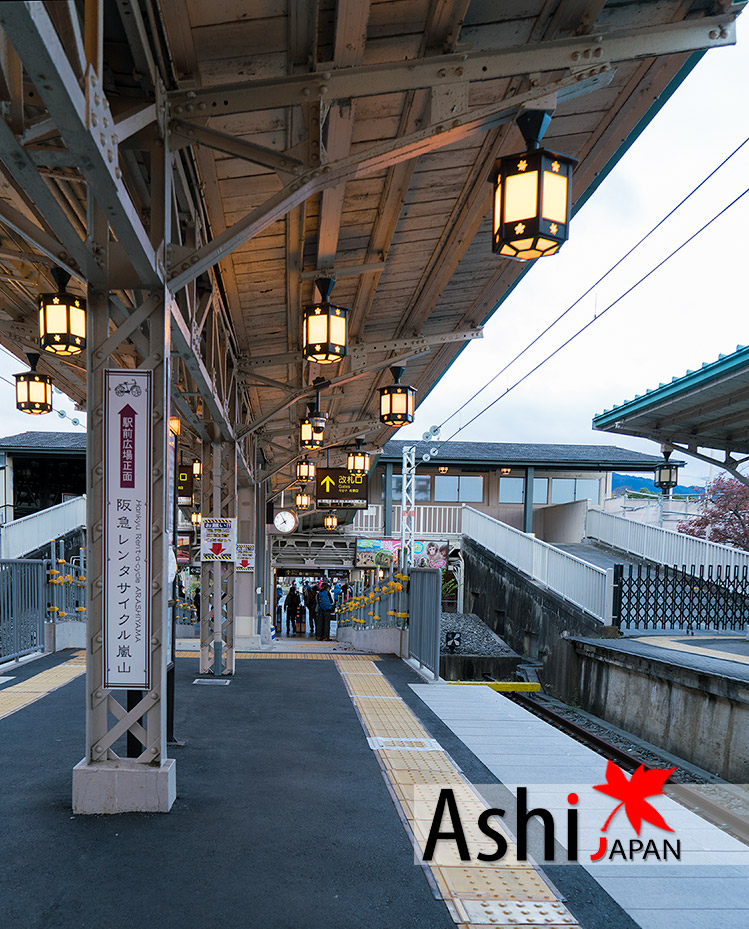 มาถึงสถานีรถไฟ Arashiyama(HANKYU) แล้ว