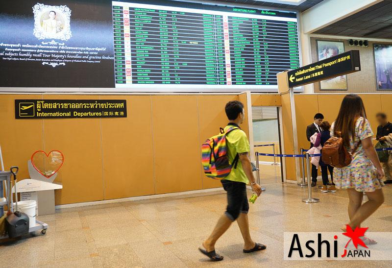 ได้ตั๋วแล้วเดินไปประตูผู้โดยสารขาออกระหว่างประเทศ
