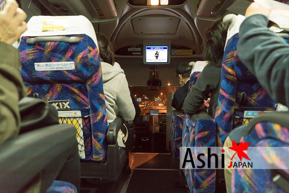ได้ที่นั่ง VIP นั่งตรงทางเดินเลย Bus Limousine Kansai