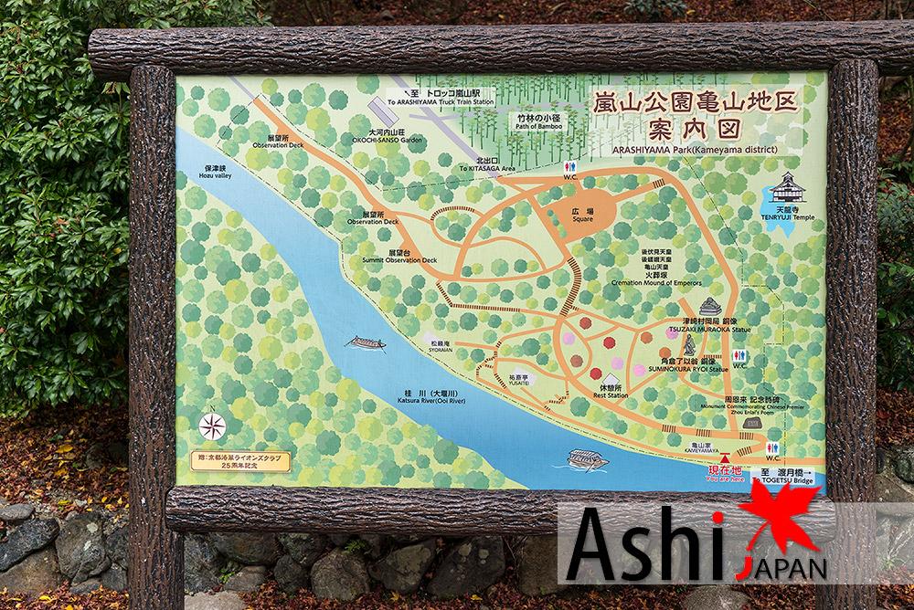 แผนที่บริเวณ Kameyama Park