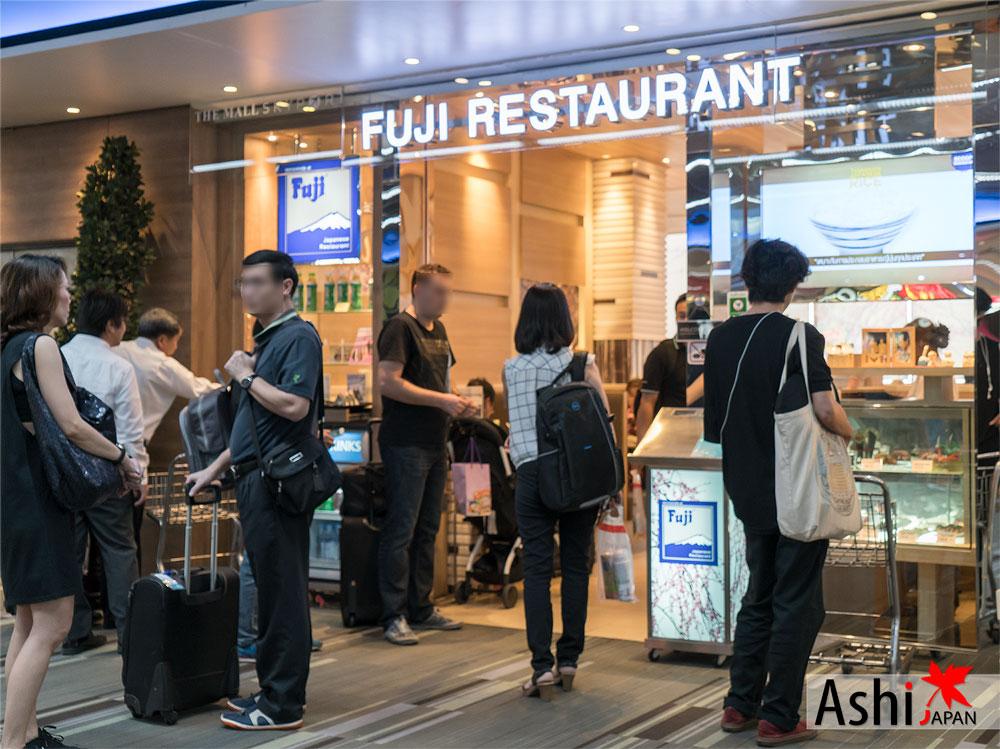 ใครจะจัดหนักก็แวะ Fuji | Duty Free ดอนเมือง