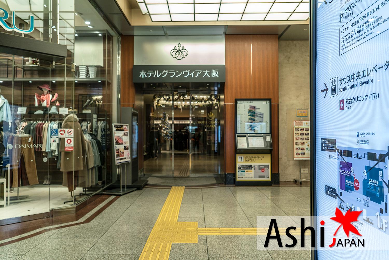 ถึงบริเวณหน้า Lobby โรงแรม Hotel Granvia Osaka แล้ว