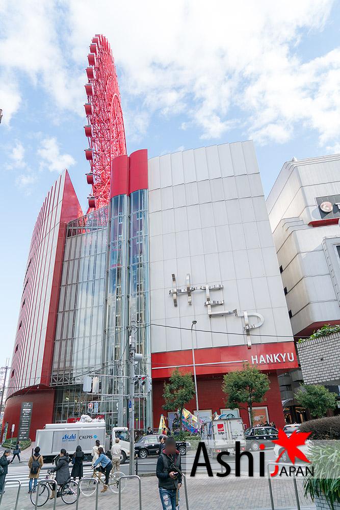 บรรยากาศแถว Umeda | HIP 5