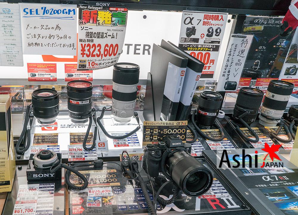 แอบแวะดูราคากล้องของตัวเองหน่อย แพงกว่าไทยเยอะเลย 400,000 เยน