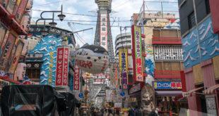 ชินเซไก - Shinsekai (新世界) ย่านกินดื่มยามค่ำคืนของโอซาก้า