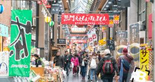 Day 6 , 7 : สบายๆ ที่โอซาก้า ดูใบไม้เปลี่ยนสี | ตลาด Kuromon - Den Den Town - Doguyasuji