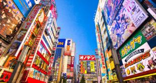 อากิฮาบาระ (Akihabara – 秋葉原) : Tokyo