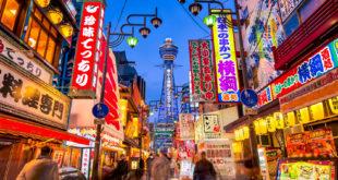ชินเซไก (Shinsekai – 新世界) : Osaka
