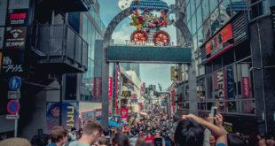 ฮาราจูกุ (Harajuku – 原宿) : Tokyo