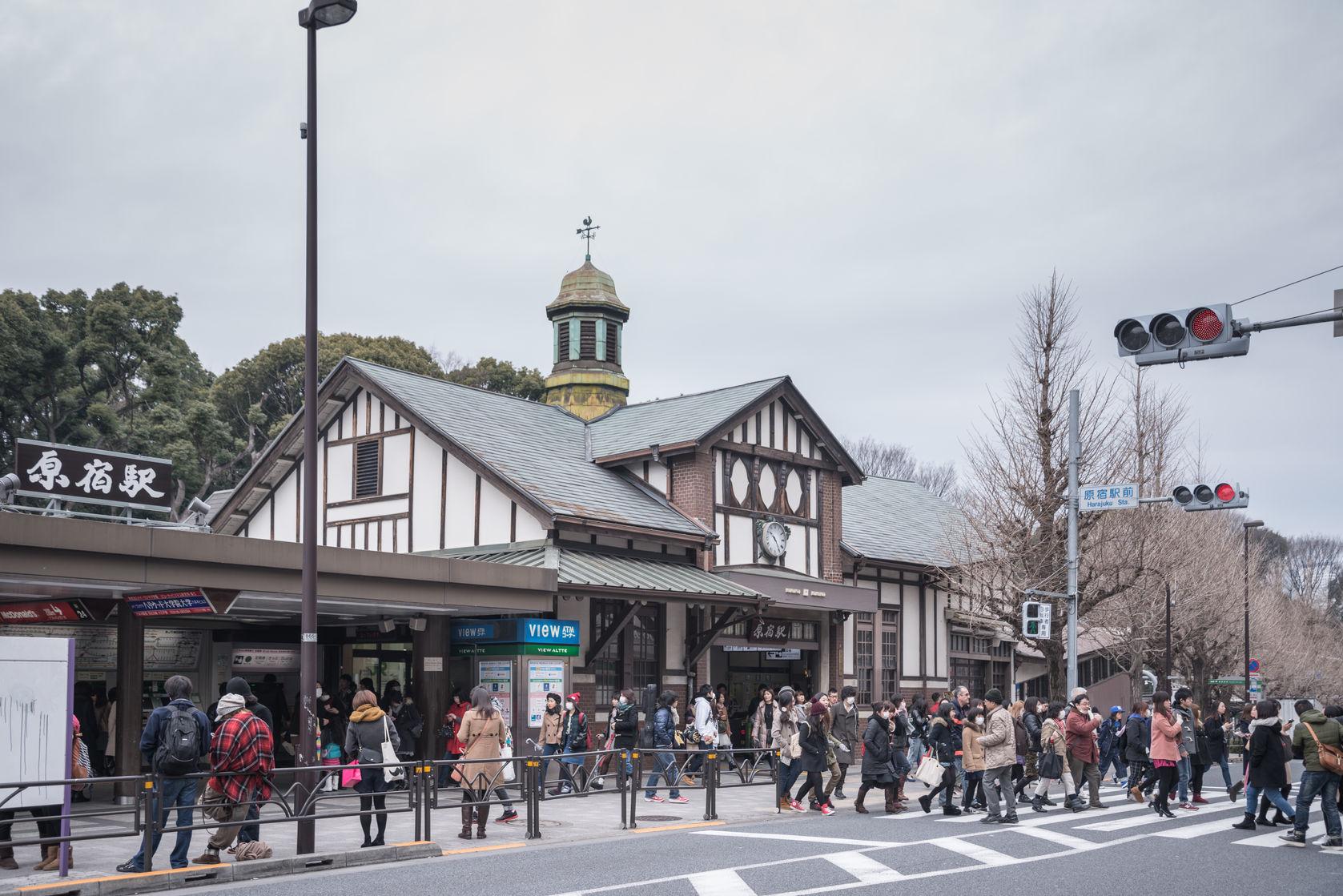 ฮาราจูกุ (Harajuku - 原宿)